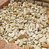 天然石 砕石砂利 1-2cm 140kg パンプキンイエロー (ガーデニングに最適 黄色砂利)