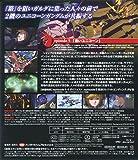 機動戦士ガンダムUC(ユニコーン) [Mobile Suit Gundam UC] 5 [Blu-ray] 画像