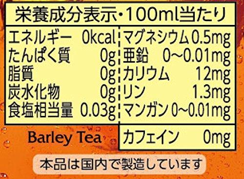 伊藤園 健康ミネラルむぎ茶 2L×9本