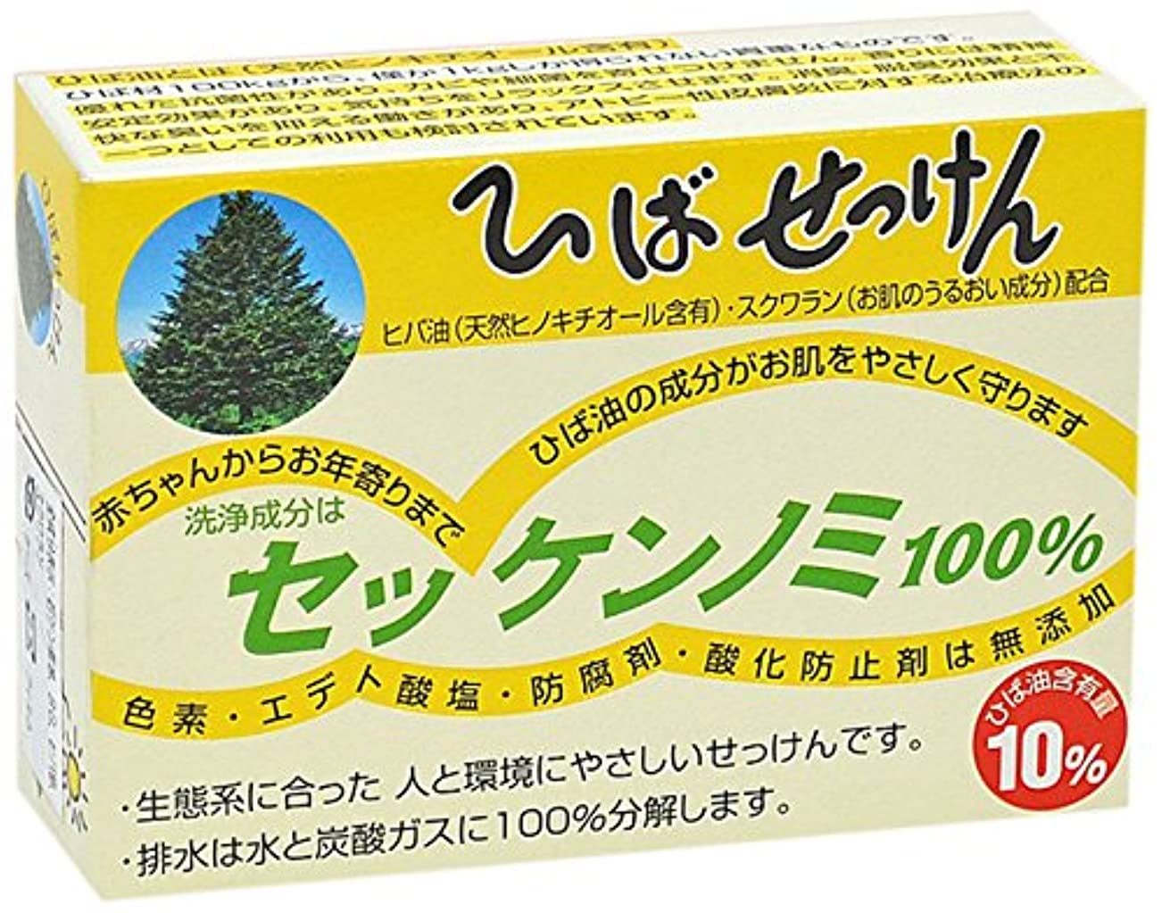 小道技術的な一般化する美の友ひばせっけん(100g)