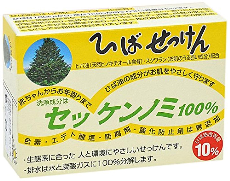 干ばつ廃棄するスポンジ美の友ひばせっけん(100g)