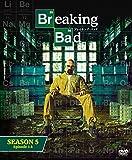 ソフトシェル ブレイキング・バッド シーズン5 BOX(4枚組) [DVD] -