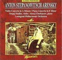 Concerto Violin/Egyptian Nights/+