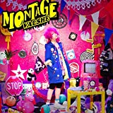 MONTAGE (通常盤)