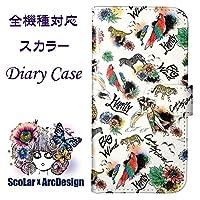 ScoLar スカラー デザイン SOV31用 60117-all 手帳型 スマホケース スマートフォン フリップ ブックレット ダイヤリー かわいい ファッションブランド UV印刷