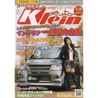 Auto Klein (オートクライン) 2007年 01月号 [雑誌]
