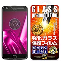 【GTO】【薄さ0.15mmガラス】Motorola Moto Z play 強化ガラス 国産旭ガラス採用 強化ガラス液晶保護フィルム ガラスフィルム 耐指紋 撥油性 表面硬度 9H 業界最薄0.15mmのガラスを採用 2.5D ラウンドエッジ加工 液晶ガラスフィルム