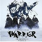 TEAM NACS ニッポン公演 「WARRIOR ~唄い続ける侍ロマン」サウンドトラック