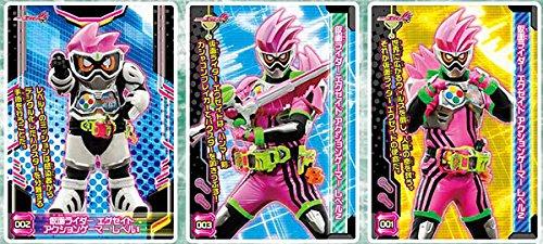 仮面ライダーエグゼイド コレクションカードガム 20個入りBOX(食玩)