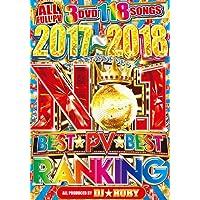 2017~2018 No.1 PV Ranking - DJ★Ruby