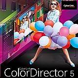 ColorDirector 5 Ultra ダウンロード版