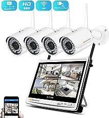 "Jennov無線防犯カメラシステム4台200万画素HD高画質1080 p Wi-Fiカメラ12""LCDスクリーン NVR 暗視 防水防塵 遠隔監視 CCTV監視システム"
