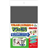 Ishiyama PSS200A Mug, 7.9 x 11.8 inches (200 x 300 mm), Adhesive Seal Type