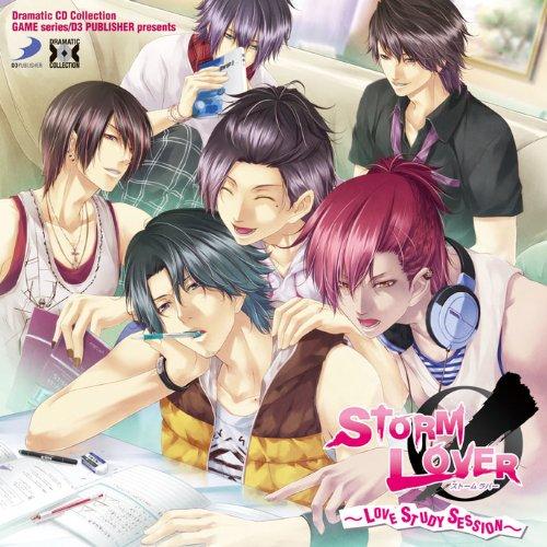 Dramatic CD Collection STORM LOVER / (ゲームドラマCD)