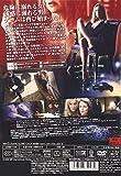 氷の微笑 2 アンレイテッド・エディション [DVD] 画像