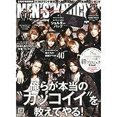 MEN'S KNUCKLE (メンズナックル) 2011年 12月号 [雑誌]