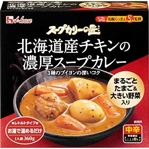 ハウス スープカリーの匠 北海道産チキンの濃厚スープカレー 中辛 360g×3個