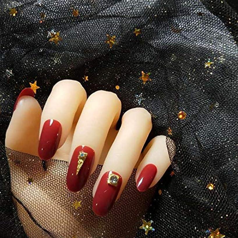 広い中傷メイエラNANNAN ネイルチップ 3D ネイルチップ 綺麗な飾り付け 24枚入 原宿 和風 夢幻 和装 手作りネイルチップ 結婚式ネイルチップ 赤