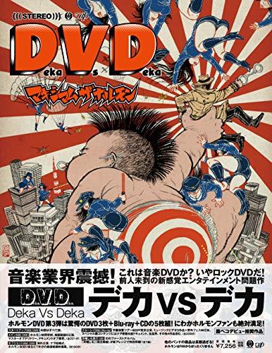 [画像:【メーカー特典あり】Deka Vs Deka~デカ対デカ~ (DVD3枚+BD+CD) (旧譜キャンペーン特典付)]