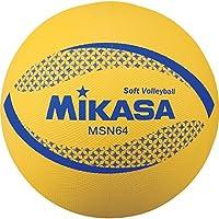 ミカサ(MIKASA) カラーソフトバレーボール 円周64cm(イエロー) MSN64-Y Y 円周64cm