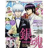 Animage(アニメージュ) 2017年 03 月号 [雑誌]