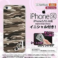 iPhone SE スマホケース ケース アイフォン SE ソフトケース イニシャル 迷彩B 茶B nk-ise-tp1171ini D