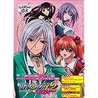 ロザリオとバンパイア CAPU2 DVD-BOX