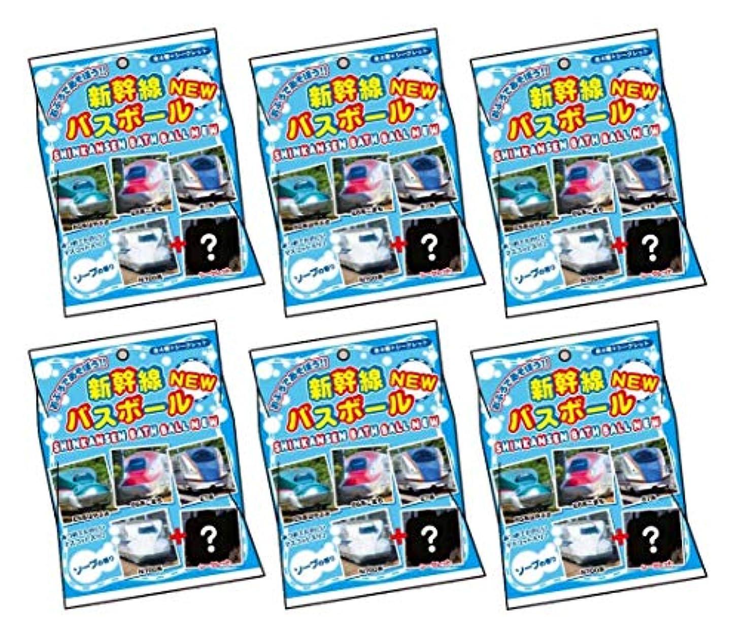 ストッキングボア記念日JR新幹線 入浴剤 マスコットが飛び出るバスボール NEW 【6個セット】