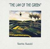 緑の法則(紙ジャケット仕様)