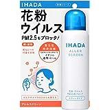 【3個セット】 資生堂薬品 イハダアレルスクリーンEX スプレータイプ 花粉・ウイルス・PM2.5をブロック 100g
