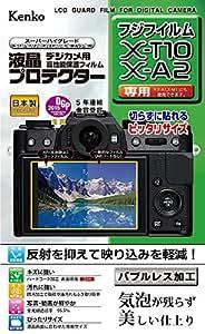 Kenko 液晶保護フィルム 液晶プロテクター FUJIFILM X-T10/X-A2用 KLP-FXT10