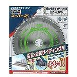 モトユキ(MOTOYUKI) グローバルソー スーパーZ 板金・金属サイディング用 MKZ-125