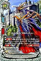 バディファイトDDD(トリプルディー) シュロスドラゴン ヴァンシュタイン/轟け! 無敵竜!!/シングルカード/D-BT02/0061