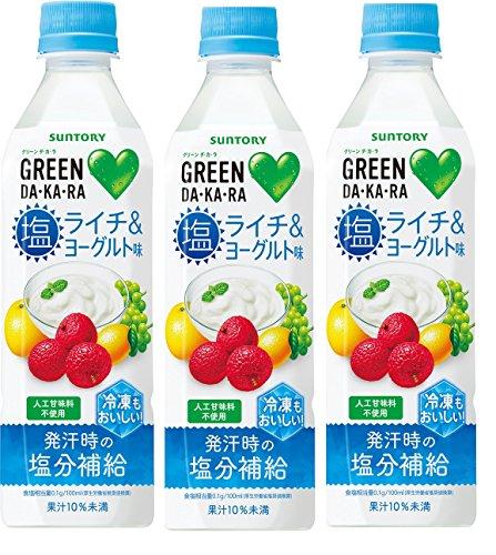 サントリー GREEN DA・KA・RA(グリーン ダカラ)塩ライチ&ヨーグルト 490ml ×3本