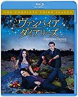 ヴァンパイア・ダイアリーズ <サード> コンプリート・セット(4枚組) [Blu-ray]