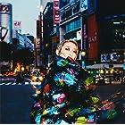【早期購入特典あり】新約ディアロンリーガール feat.ECD(ミニクリアファイル付)