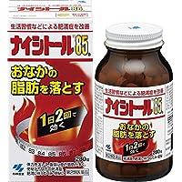 【第2類医薬品】ナイシトール85a 280錠 ×2