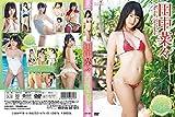 DVD>田中菜々:ちゅら菜ちゅら ()