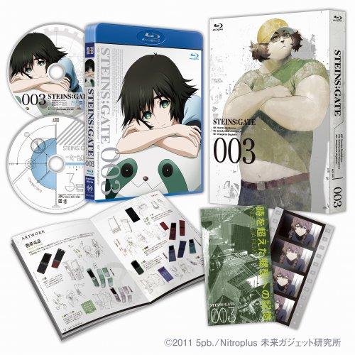 STEINS;GATE Vol.3【初回限定版】 [Blu-ray]