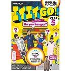NHKテレビ エイエイGO!  2017年 5月号 [雑誌] (NHKテキスト)