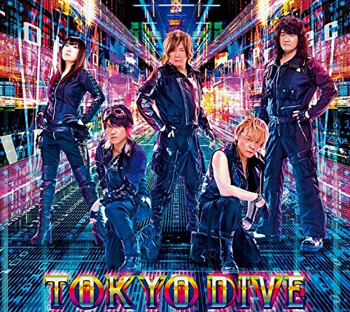 JAM Project – TOKYO DIVE [FLAC / 24bit Lossless / WEB] [2017.10.18]