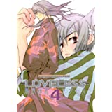 LOVELESS: 4 (ZERO-SUMコミックス)