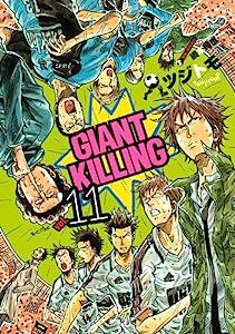 GIANT KILLING 11 (モーニングKC)