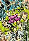 GIANT KILLING 第11巻