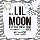 リルムーン ワンマンス (LILMOON 1MONTH) LILMOON 1MONTH クリームグレージュ (度なし) 0.00 クリームグレージュ ±0.00 1箱2枚入り商品