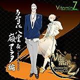 VitaminZ キャラクターソングCD「多智花八雲&嶺アラタ編」 画像