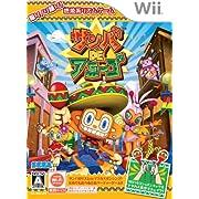 サンバ DE アミーゴ (Wii)