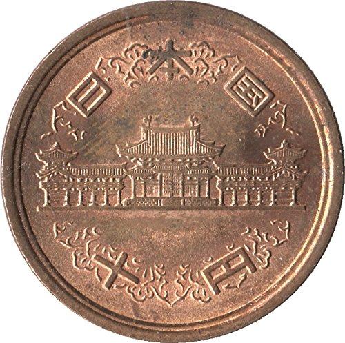 日本コッパーシルバーコイン10円/クローズアップ100円コインマジックトリック - Japanese Copper Silver Coin 10 yen / 100 yen version close up Coin Magic Trick
