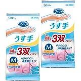 【まとめ買い】 ファミリー ビニール 手袋 うす手 指先強化 Mサイズ 3双パック (ピンク×2双・グリーン×1双)×2個セット キッチン 炊事 掃除用
