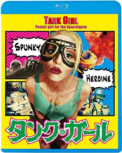 タンク・ガール Blu-ray